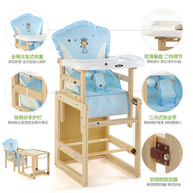 Solid Wood Booster Seat Baby High Chair,Multifunction Safety Seat Dining  Lunch Feeding Chair New