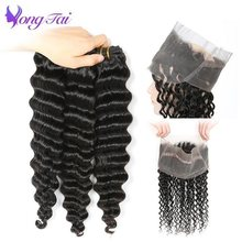 Yongtai Brazilian Deep Wave 360 Lace Frontal With 3 Bundles Hair Weave 100% Human Hair Natural Black Non Remy 4Pcs Free Shipping(China)