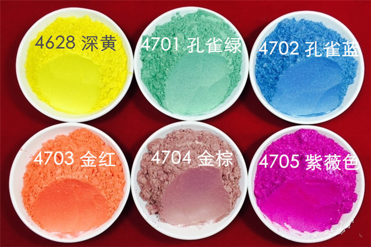 500g mix 5colors Free choose Pearlescent powder pearl mica effect pigment DIY eyeshadow makeup powder soap