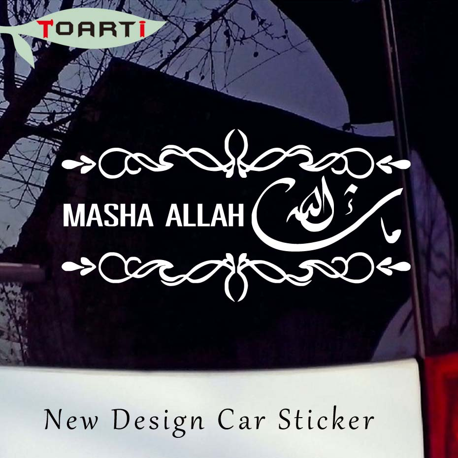 30*15CM Masha Allah Islamic Calligraphy Car Sticker God Islam Arabic Truck Window Waterproof Auto Decals Decals Car Styling