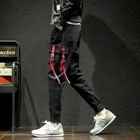 2018 New fashion Men's Pants pocket Men cool HIPHOP joggers Pants Plus Size Trousers men belt women streetwear