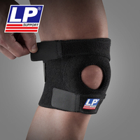 LP Adjustable Knee Protector Sports Patella Knee Pads Cycling Bicycle Basketball Volleyball Kneeling Sport Safety Muscle Injury