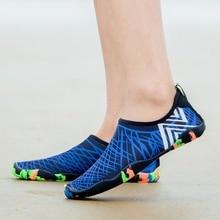 Clorts быстросохнущие пляжная обувь дышащая мягкая уличная одежда для плавания обувь для дайвинга летняя обувь для воды для женщин и мужчин