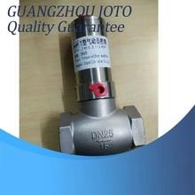 Stainless Steel Internal Thread Pneumatic Stop Valve Vacuum Valve pneumatic hand rotary release stop valve w locking hole