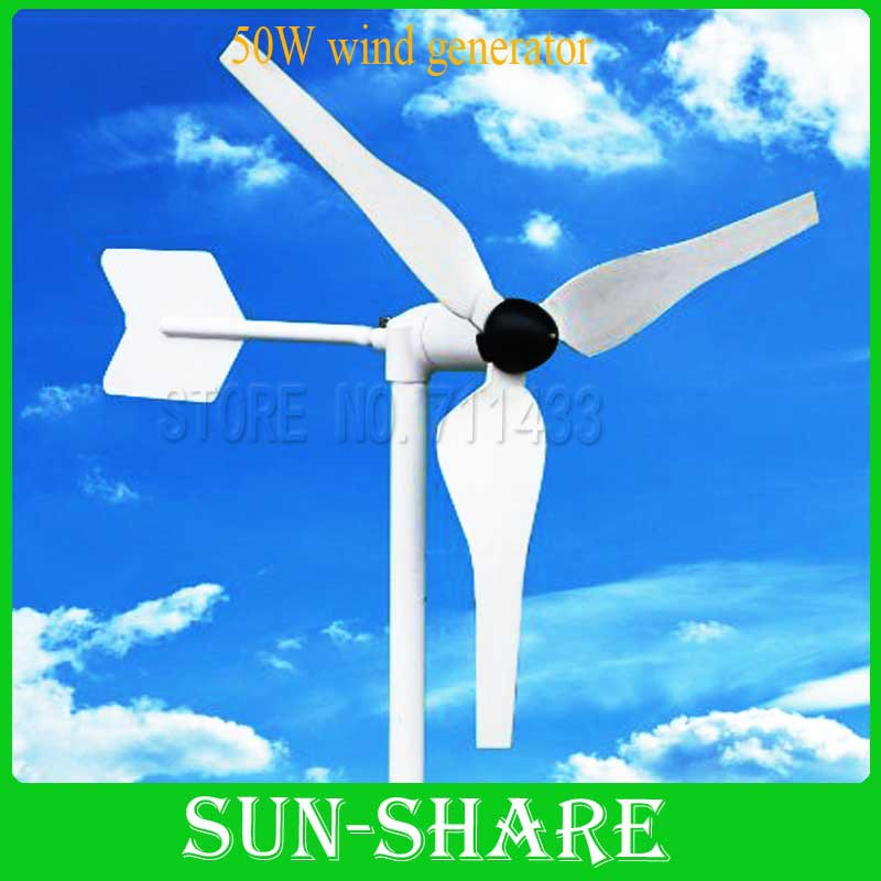 50w build in rectifier DC 12v or 24v output little wind generator sets easy to moving less than 3kg good wind turbine design 12v or 24v with build in controller high performance wind power generator