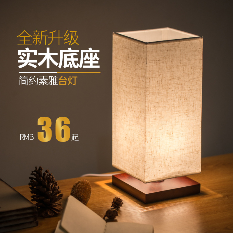 Wood Table Lamp Creative Bedroom Bedside Lamp Wooden Solid Wood Fabric Decorative Book Lamp Modern Simple Night Lamp