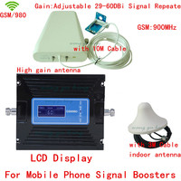 Full Sets Newest High Gain Adjustment GSM980 Repeater GSM 900Mhz Mobile Signal Repeater GSM Signal Booster