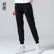 Grafik Gedruckt Hosen Hosen