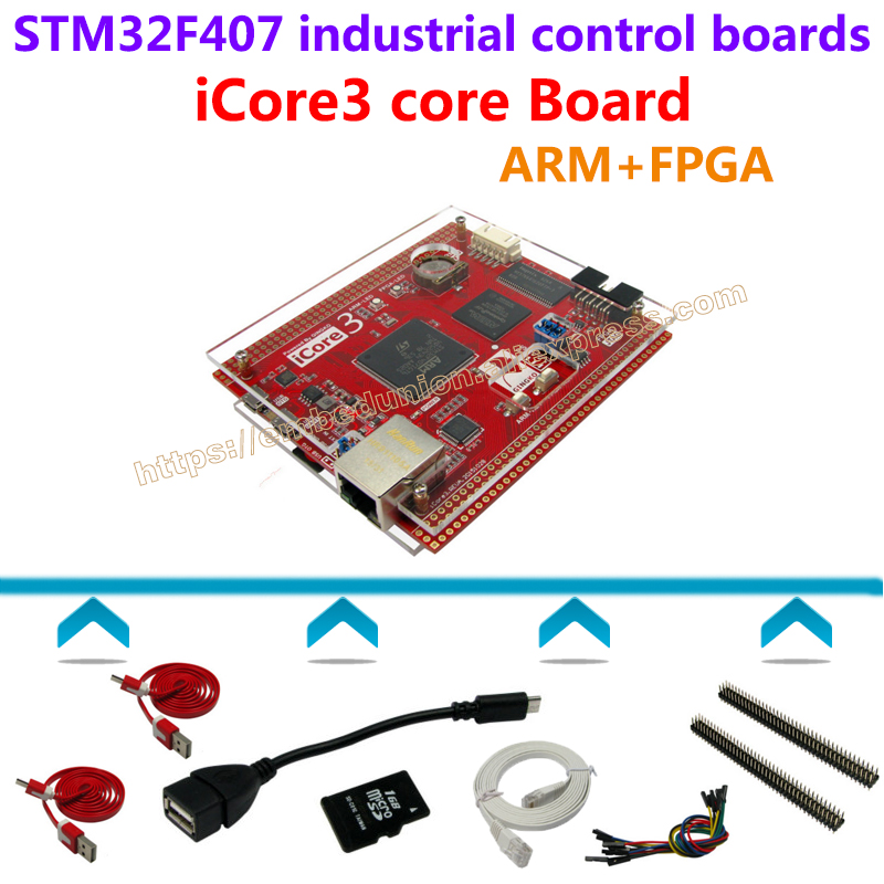 iCore3 ARM FPGA dual core board Ethernet high-speed USB STM32F407 industrial control boards,development Board KIT Demo Package fast free ship 16m flash csr8670 development board debug board demo board emulation board adk3 5 1 adk3 0 i2s spdif