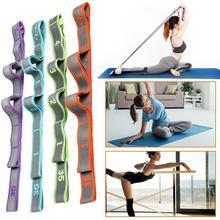 Пояса для йоги, регулируемый эластичный ремень для фитнеса, эластичный пояс для йоги, пояс для занятий спортом, для начинающих детей