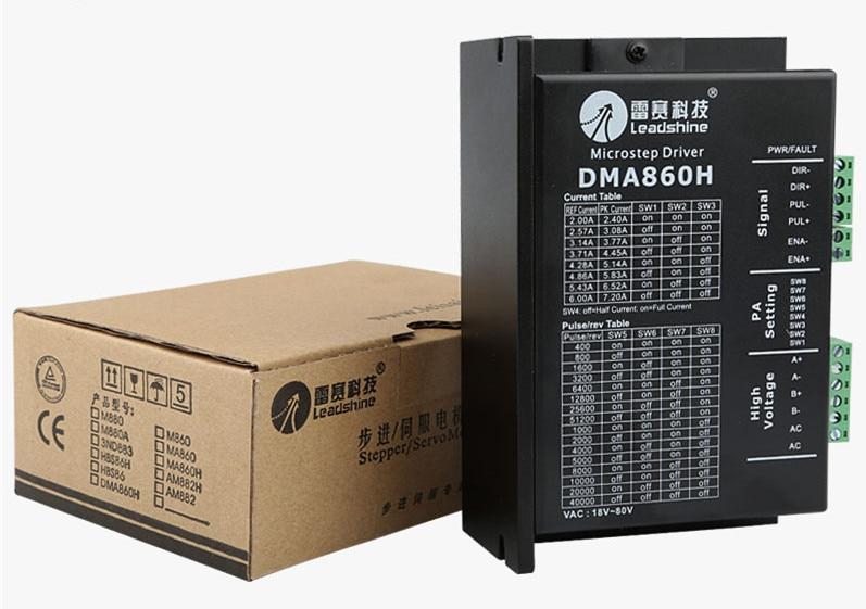 цена на DMA860H update MA860H Leadshine NEMA34 NEMA42 2phase stepper motor driver 68VAC 48VDC 7.2A CNC Router