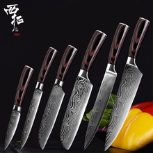 XITUO набор поварских ножей из нержавеющей стали, японский нож Santoku, острый нож для нарезки, кухонный инструмент для приготовления пищи, деревянная ручка