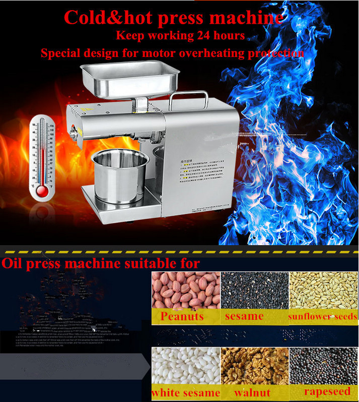 Edible Oil Press Machine,Oil Press Machine High Oil Extraction Rate Labor Saving, Oil Presser for Household edible high blueberry extract 5