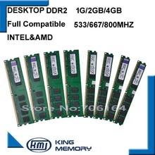 Чипы memoria компьютеров ddr оперативной ьные настольных памяти мгц пк бренд