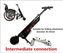 2019 Sports wheelchair front electric drive head Q5 mini disabled person light and easy to carry wheelchair