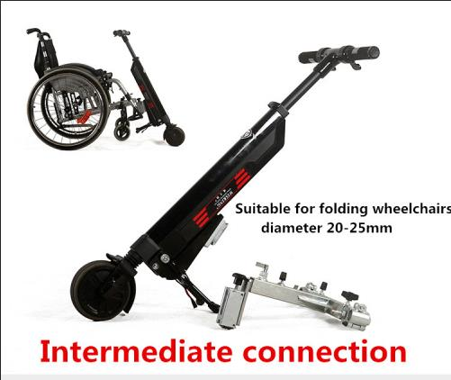 2019 Sports wheelchair front electric drive head Q5 mini disabled person light and easy to carry