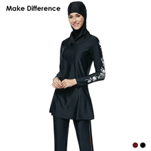 Make Difference Floral Modest Swimwear Muslim Islamic Swimsuit 3 Pieces Muslim Swimsuit Separated Hijab Burkinis for Women Girls