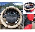 Suede fabric sandwich car steering wheel cover plush car cover summer winter four seasons general car supplies