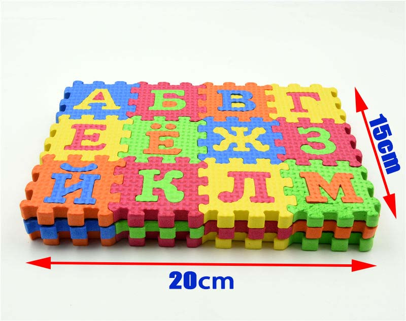 Alphabet Learning Toys : Pieces russian letter jigsaw puzzle play mat alphabet