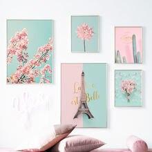Настенная картина с изображением Парижа башни кактуса Цветка