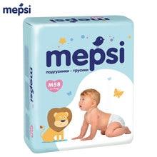 Трусики-подгузники MEPSI, размер М(6-11 кг), 58 шт