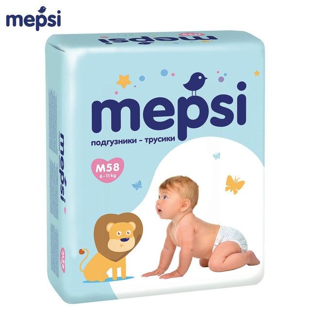Трусики-подгузники MEPSI, размер М (6-11 кг), 58 шт.