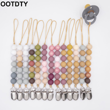 Dummy Clips Baby Boys Girls Pacifier Chain Silicone Teething Relief Toys Beads Soothie Holder Shower Gift