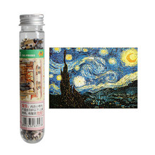 Hot Sale Terkenal Lukisan Starry Night Puzzle Dekompresi Pendidikan Toy Paper Puzzle 150 Pieces Jigsaw Puzzle Untuk Anak-Anak