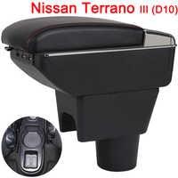 Para Nissan Terrano 3 caja de reposacabezas universal para coche BRV consola central caja de modificación accesorios doble elevado con USB