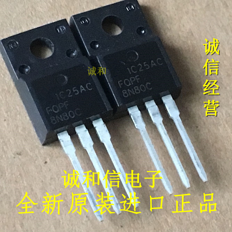 10pcs/lot FQPF8N80C 8N80C 8N80 TO-220 In Stock