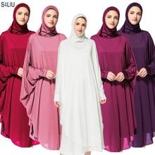 Yeni kadın müslüman ibadet bayan Thobe kıyafeti başörtüsü namaz yarasa kollu orta doğu elbise İslam kapşonlu Abaya dua başörtüsü elbise