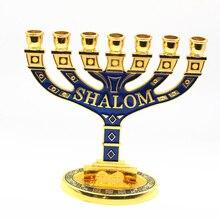 Jerusalem Menorah Shalom Blue Jewish Menorah circus menorah page 3