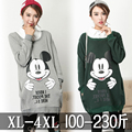 Large size winter sweater suit maternity women add fertilizer suit with cashmere sweater thick Cartoon Mickey Mouse