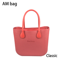 ANLAIBEIER Obag O Bag Style Waterproof  Classic Ambag Women's DIY EVA Handbag with Lining Insert Colorful Leather PU Handles недорого