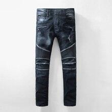 Мужская мода карманные отверстие рваные джинсы Повседневная лоскутная тонкий прямой темно-синие джинсовые брюки Длинные брюки