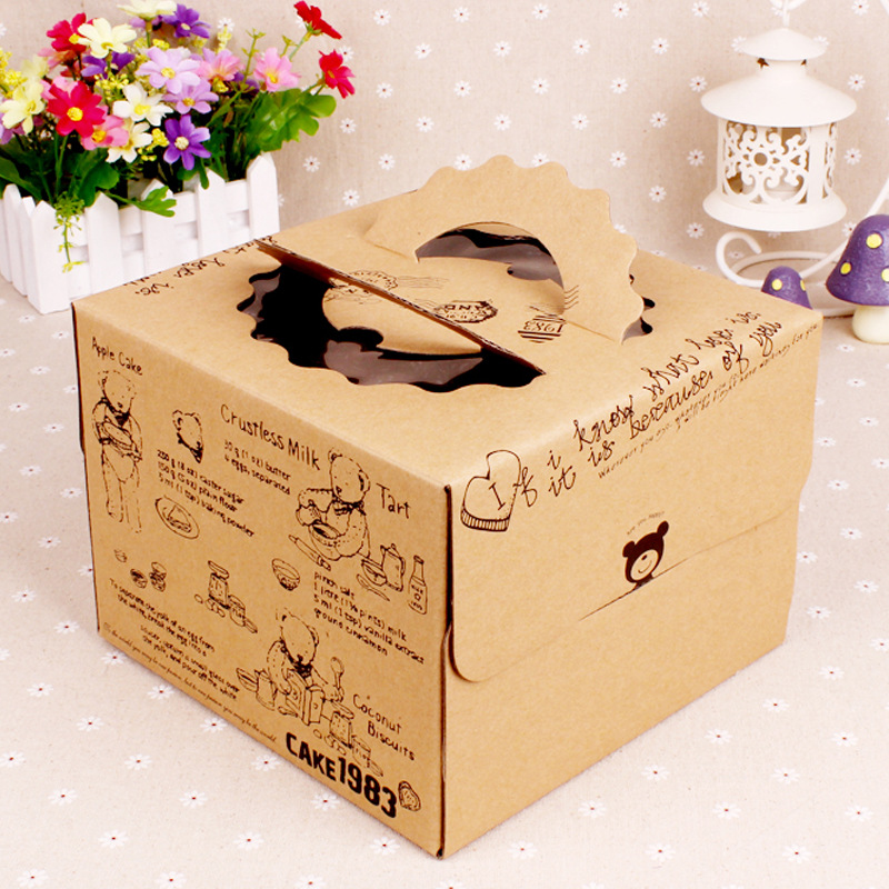 Brown Cake Box Singapore