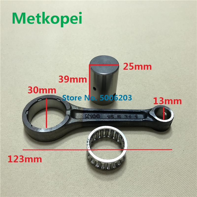 Motorcycle WIN100 K100 JD100 DY100 crankshaft connecting rod for Honda 100cc WIN JD DY K 100