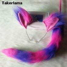 Чеширские кошачьи уши плюшевый хвост розово фиолетовое платье