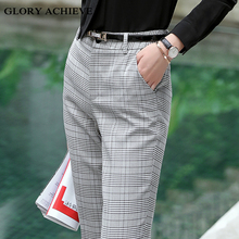 Plaid Plus Suit Elegant