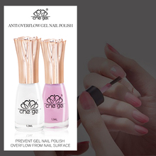 Anti Overflow Gel Nail Polish Removable Paint Milky White Pink DIY Nail Manicure Peel Off Glue