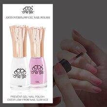 Anti Overflow Gel Nail Polish Removable Paint Milky White Pink  DIY Nail Manicure Peel-Off Glue Salon Nail Repair Finger Liquids