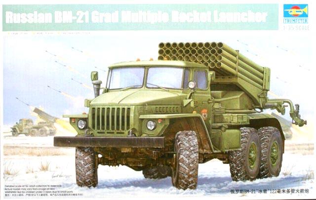 цена на Trumpet hand 01013 1:35 Russian BM-21 hail 122mm multiple launch rocket launcher Assembly model