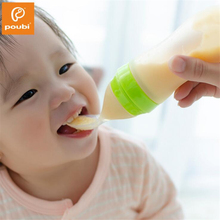 Maternal and child supplies rice paste bottle baby feeding spoon baby training food supplement bottle squeezed soft head spoon