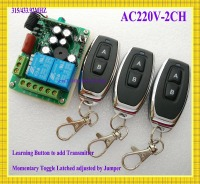 LED Light Lamp ON OFF Remote Control Switch AC220V RF Wireless Switch System1Receiver 3Transmitter Learning Code