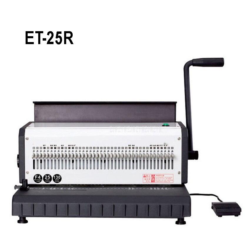 ET 25R руководство двойной спирали провод машинной вязки 40 круглый Форма 4,5 мм пробивки Файла Книги A4 скоросшиватель для бумаг Панчер Машина
