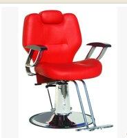 Berber koltuğu. Koyabilirsiniz aşağı kaldırabilir kuaför sandalyesi.