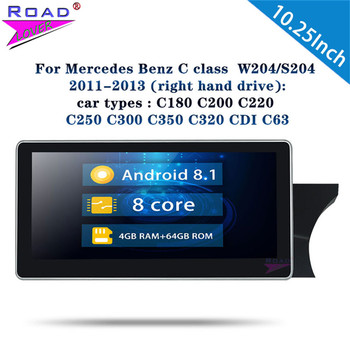 10.25'' Car Radio Android 8.1 4G+64G For Mercedes Benz C class/W204/G class 2011-2014 Stereo Head Unit 8 Core Car Autoradio Auto image