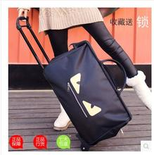 2016 brand Women Travel Luggage Trolley bags on wheels Travel Suitcase Nylon water proof Rolling Bags Travel Case Travel Totes