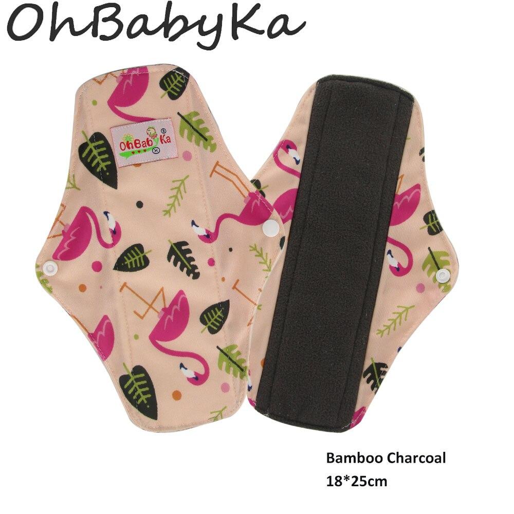 Absorbent Women Cloth Sanitary Napkin Reusable Charcoal Bamboo Cloth Pads Sanitary Towel Size M Nighttime Menstrual Pads 5Pcs
