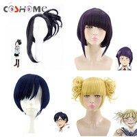 Coshome My Hero Academia Wig Boku No Hiro Akademia Himiko Toga Kyoka Jirou Cosplay Costume Wigs